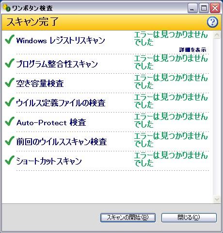 20051202160536.jpg