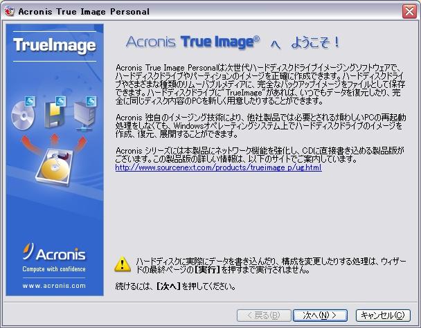 20060104104341.jpg