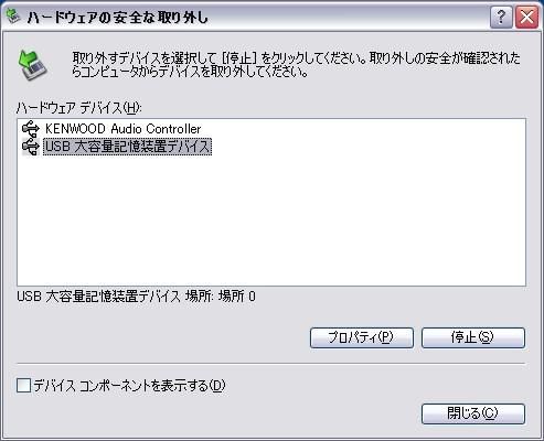 20060119171431.jpg