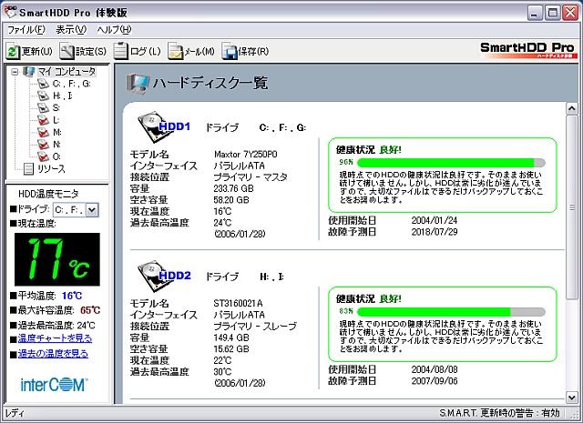 20060128190519.jpg