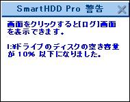 20060128190526.jpg