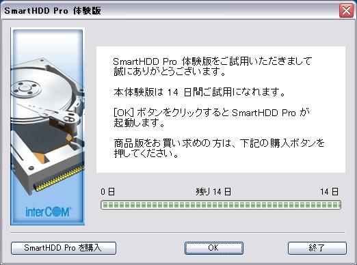 20060128210224.jpg