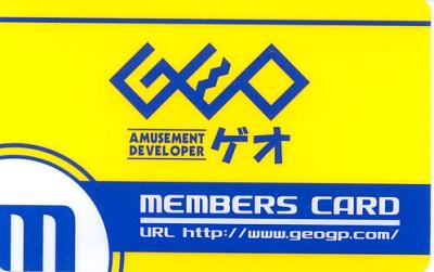 20060208195423.jpg