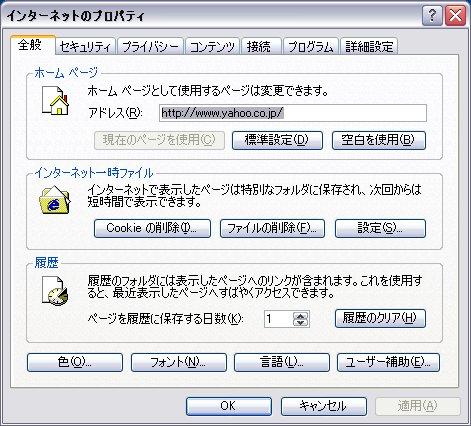 20060221135345.jpg