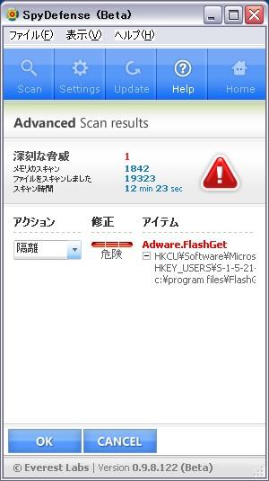 20060319124133.jpg