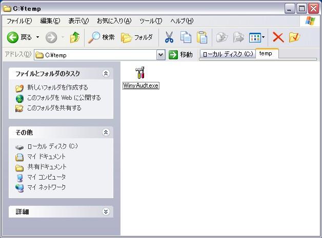 20060322183851.jpg