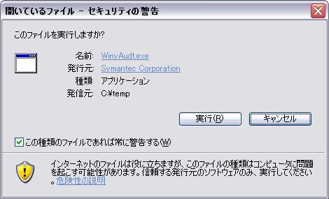 20060322183900.jpg
