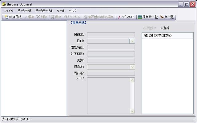 20060517224437.jpg