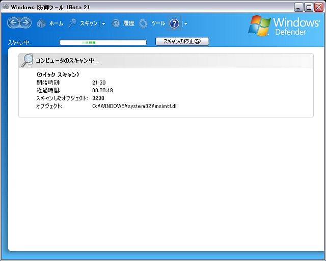 20060603213613.jpg