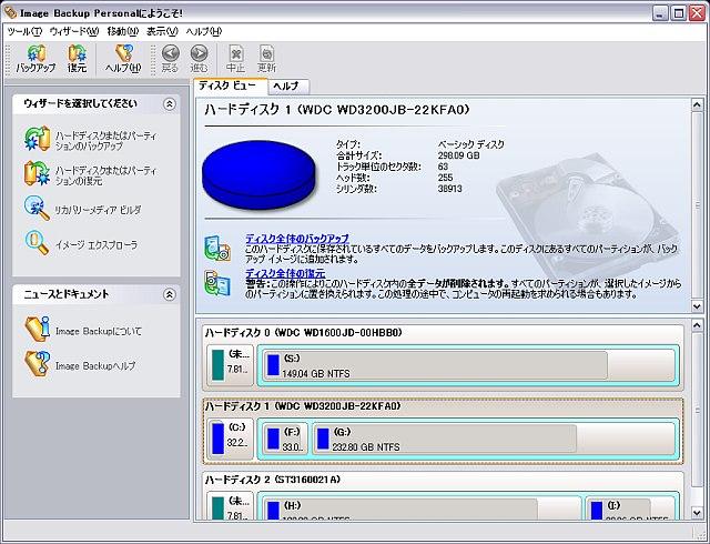 20060605233654.jpg