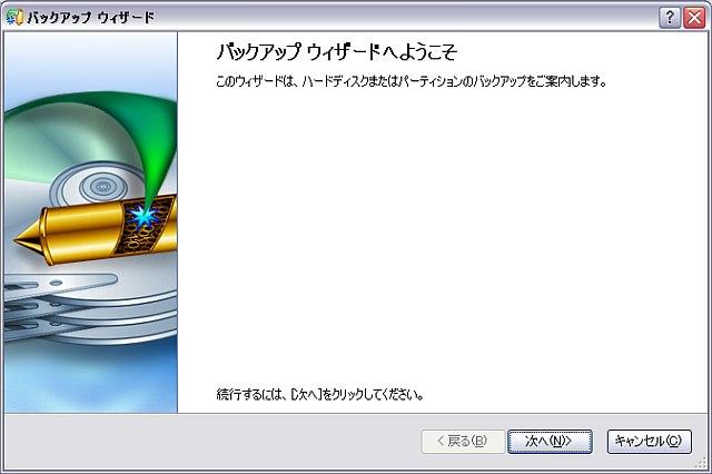 20060605233700.jpg