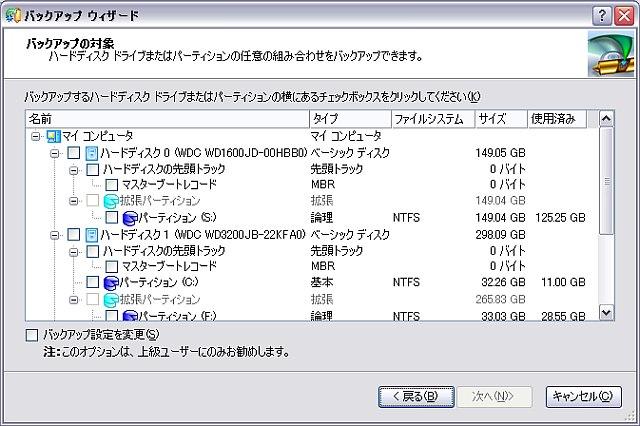 20060605233706.jpg