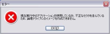 20060605234032.jpg