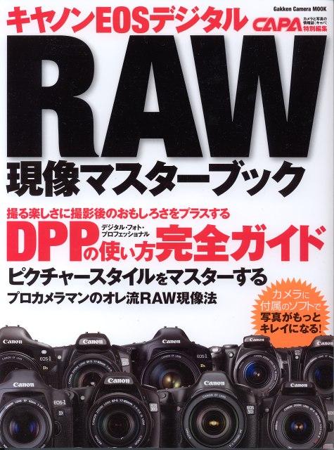 20060806123630.jpg