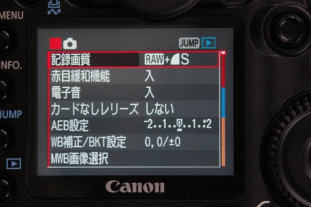 20060806123642.jpg