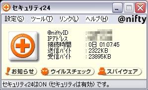 20061017215624.jpg