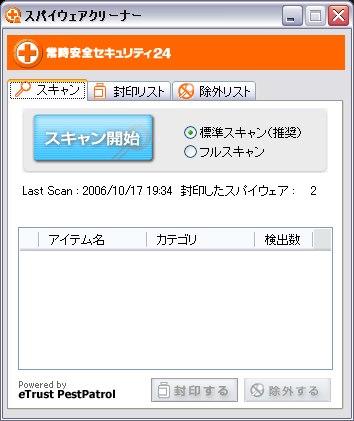 20061017215632.jpg