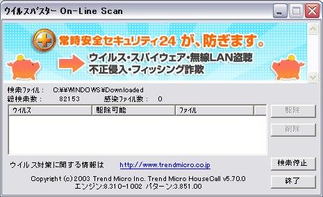 20061018211038.jpg