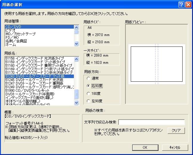 20061120111215.jpg