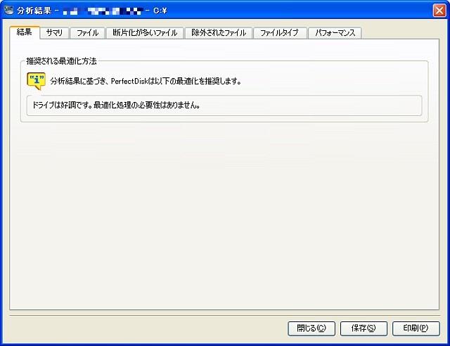 20061128170103.jpg