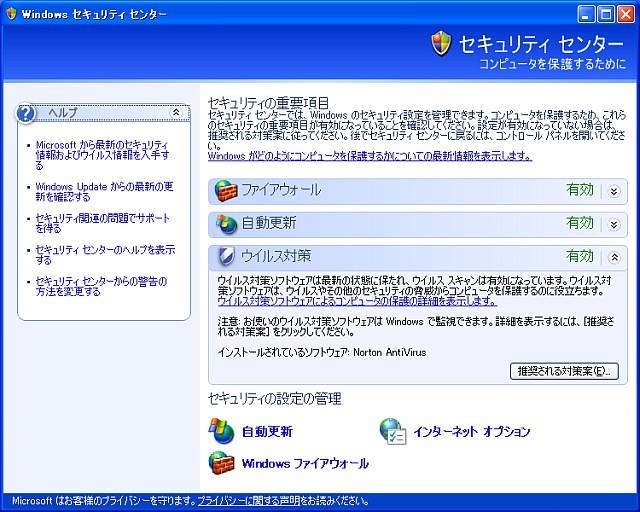 20061129235048.jpg