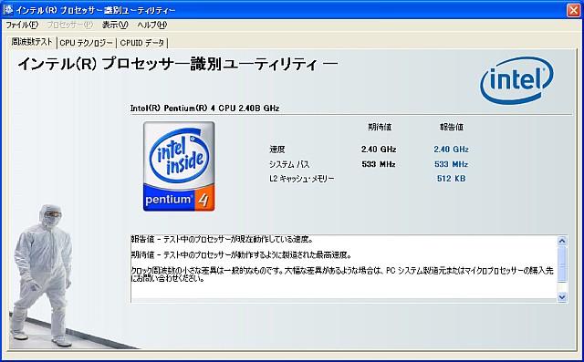20061223211002.jpg