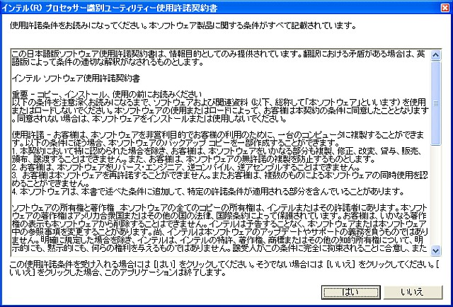 20061223211029.jpg