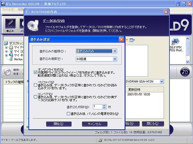 20070101173747.jpg