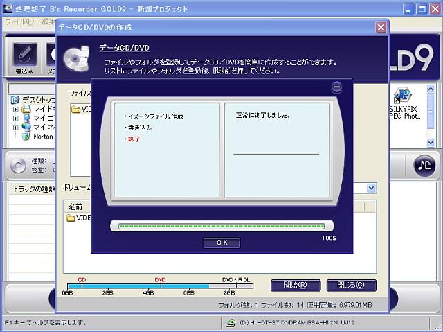 20070101173754.jpg