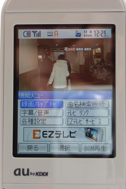 20070108125535.jpg