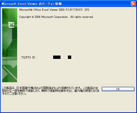 20070114013754.jpg