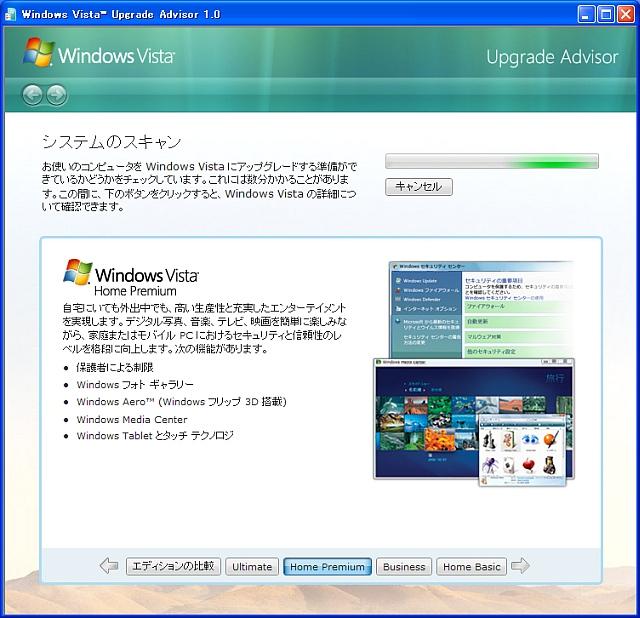 20070130234837.jpg