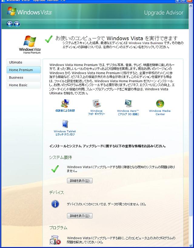 20070130234851.jpg