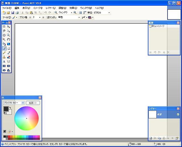 20070211081558.jpg
