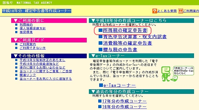 20070211211513.jpg