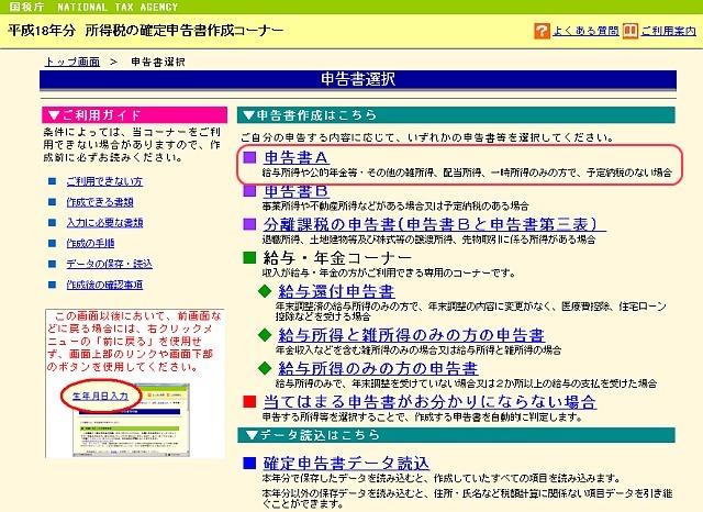 20070211211522.jpg