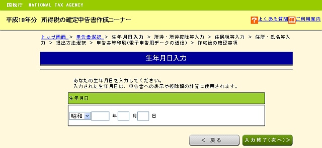 20070211211531.jpg