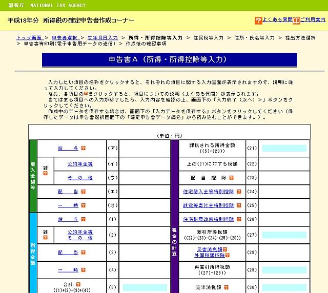 20070211211541.jpg