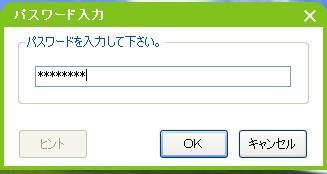 20070224091427.jpg