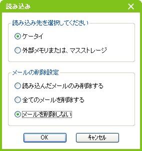 20070224091527.jpg