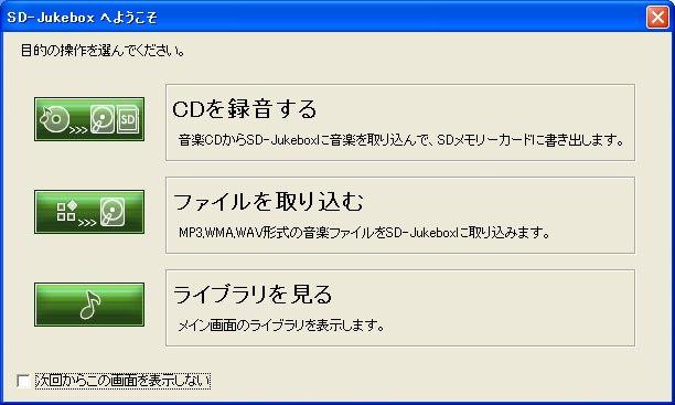 20070224102824.jpg