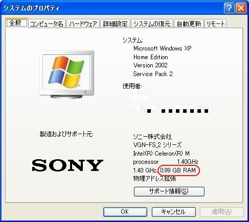 20070320171239.jpg