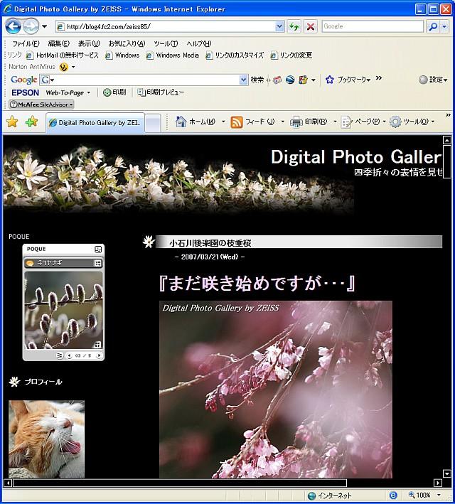 20070322102103.jpg
