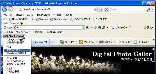 20070322102109.jpg