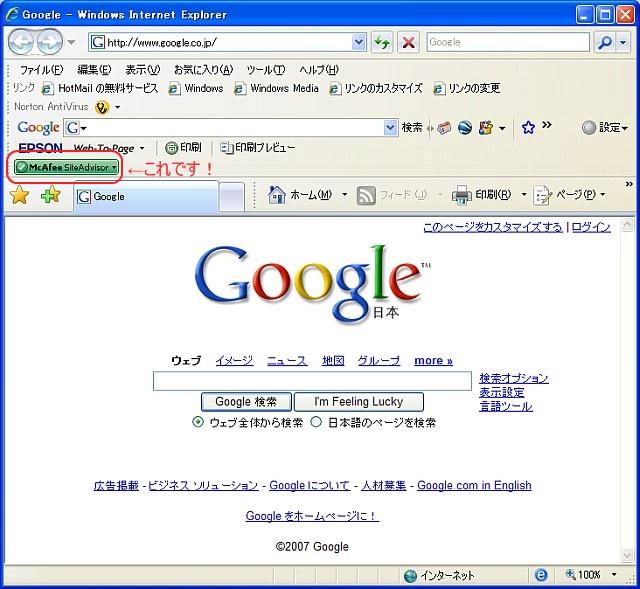 20070322102440.jpg