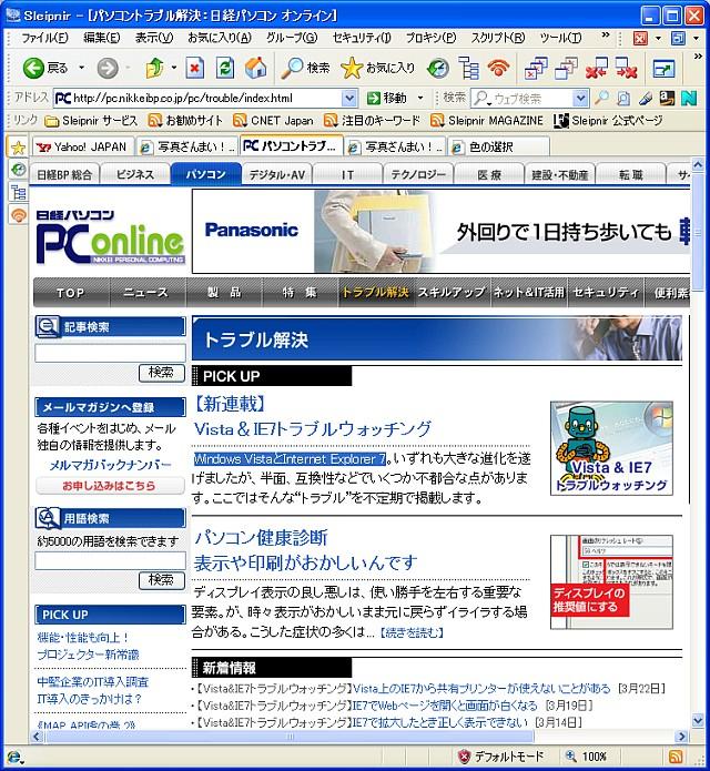20070328224802.jpg