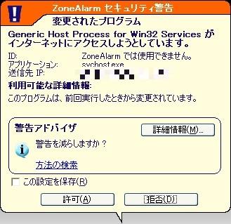 20070331130437.jpg
