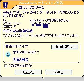 20070331130444.jpg