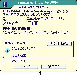 20070331130451.jpg