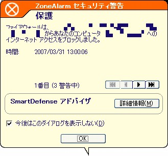 20070331130458.jpg